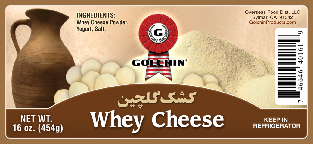 Golchin – Overseas Food Distributors, LLC